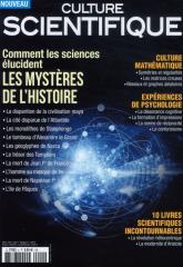 AU COEUR DES SCIENCES