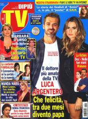 DIPIU TV (ITA)