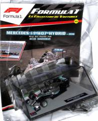 EY FORMULA 1 LA COLLECTION DE VOITURES