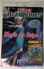 MEGA AVENTURES (LEGO PARADE)