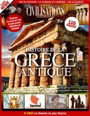 ANCIENNES CIVILISATIONS