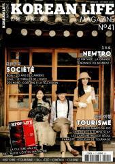 KOREAN LIFE MAGAZINE (EX KPOP LIFE MAGAZINE)