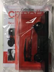 EY. COLLECTION CITROEN