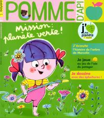 POMME D'API