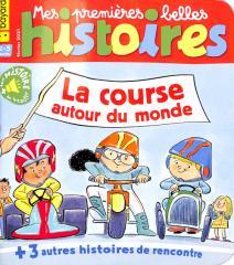 MES PREMIÈRES BELLES HISTOIRES (EX TRALALIRE)