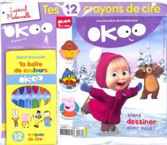 OKOO (EX : LES ZOUZOUS)