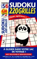 GH SUDOKU 220 GRILLES