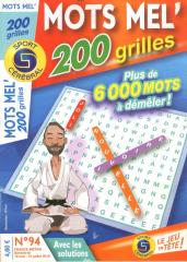 SC MEL' 200 GRILLES