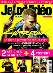 JEUX VIDEO MAGAZINE HS