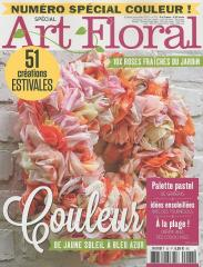 SPECIAL ART FLORAL