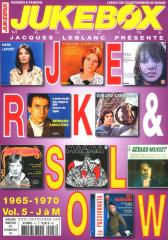 JUKEBOX MAGAZINE HS