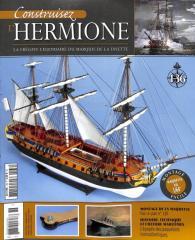 EY. L'HERMIONE