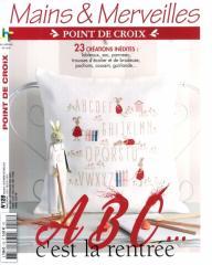 MAINS & MERVEILLES POINT DE CROIX