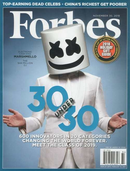 FORBES HS (USA)