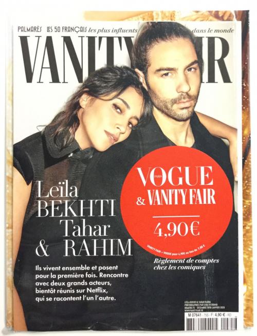 PACK VANITY FAIR + VOGUE