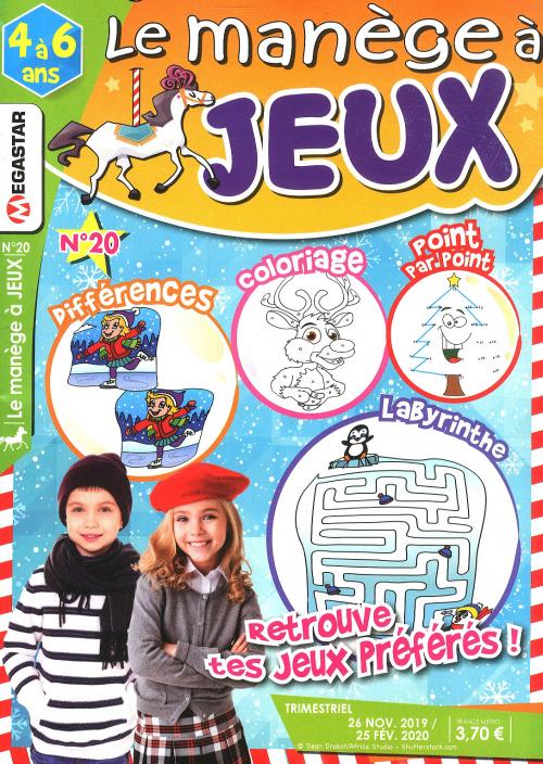 MG LE MANÈGE A JEUX